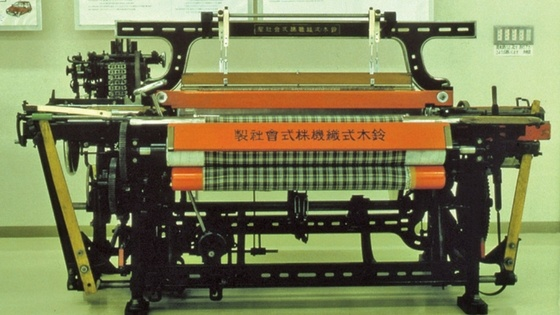 Suzuki_From a small loom manufacturer in Japan to a global household name (2).jpg