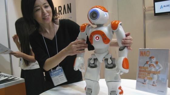 Suzuki_Kaizen the art of perfection - robots.jpg