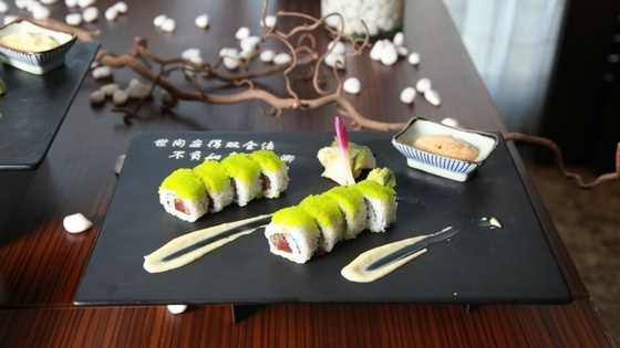 Suzuki_Kaizen the art of perfection - sushi platter.jpg