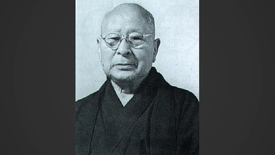 Michio Suzuki History
