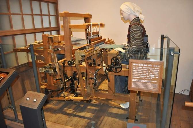 Suzuki Loom, a humble beginning