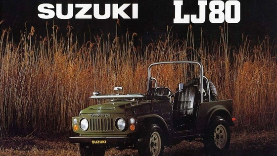 Suzuki Jimny LJ80