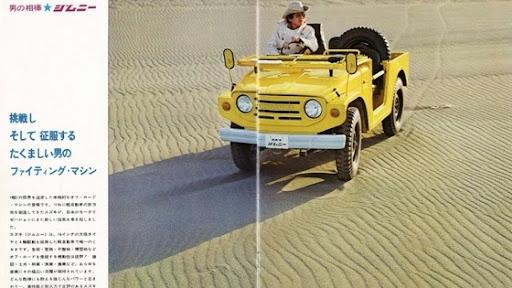 Yellow LJ10